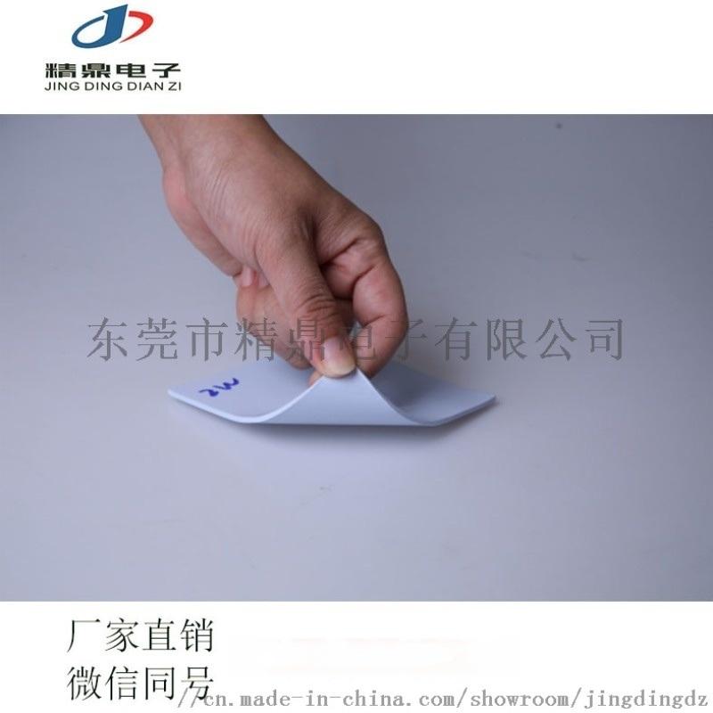 高导热硅胶片,超软导热硅胶片,高回弹导热硅胶片