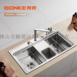 邦克BK8804厨房多功能洗菜盆
