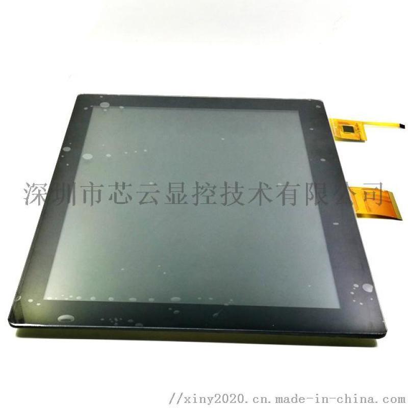三菱10.4寸液晶屏800600