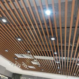 商场铝方通吊顶 50x100铝方通 U型天花