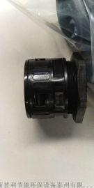 塑料波纹软管直插接头PP新料环保料AD28.5