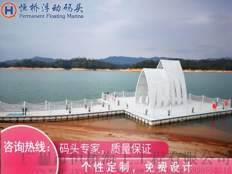 出口**工程浮筒皮划艇码头钓鱼赛平台浮桥海上抗风浪