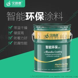 交通设施专用防腐涂料环氧磷酸锌底漆