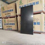 济南建筑模板木方厂家足厚度胶合板星冠木业