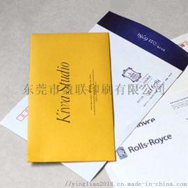 东莞宣传册印刷制作 宣传册定制设计公司