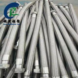 钢厂用不锈钢金属软管 景县超然DN50不锈钢金属软管