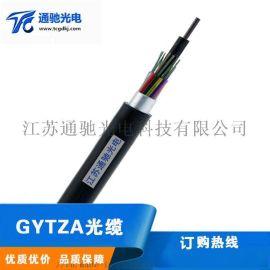 室外光缆GYTZA-48B1阻燃轻铠装48芯单模