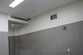 墙面阻燃防撞材料纪检委室内墙面改造软包材料