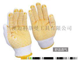 棉纱手套 7针电脑机单面点塑防滑棉纱工作手套
