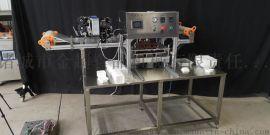 半自动小型封杯包装机 带打码 气动封口机