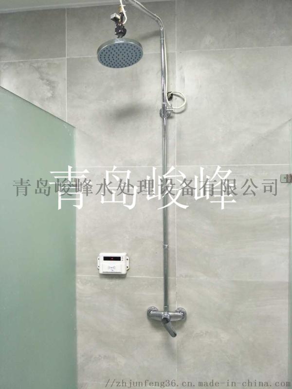 山東淋浴水控機 IC卡浴室水控器 一體插卡節水器