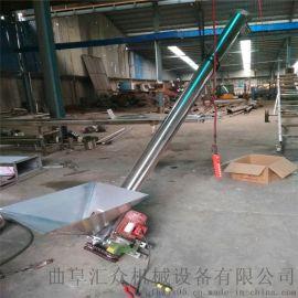 不锈钢螺旋输送机制造商 面粉输送机 Ljxy 螺旋