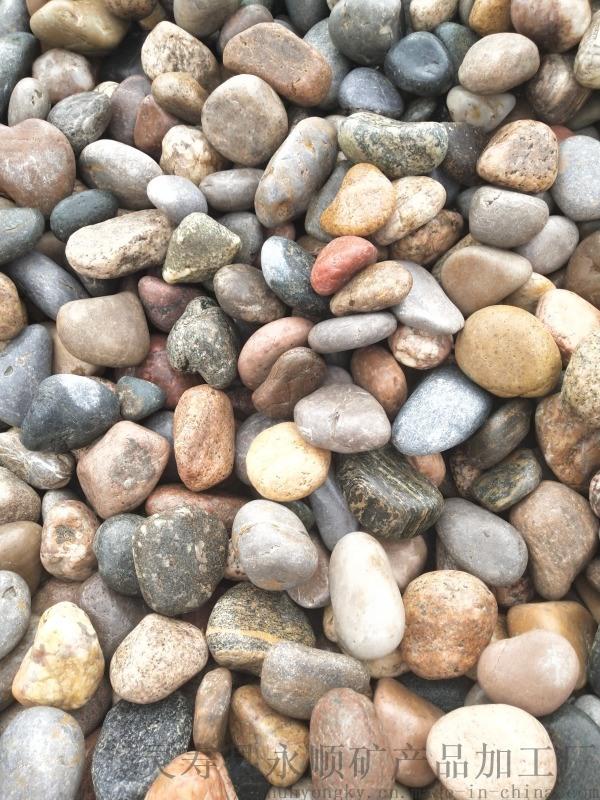 鹤壁变压器鹅卵石   永顺垫层鹅卵石批发