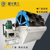 輪式洗砂機 大型水洗輪建亞機械 質量上乘