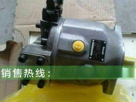 力士乐三一混凝土泵车A11VLO260LRDU2主油泵