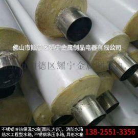 不锈钢一体保温管 复合管易安装,耐高温耐腐蚀