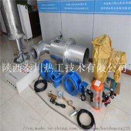 电厂蒸汽锅炉焦炉煤气燃烧器厂家
