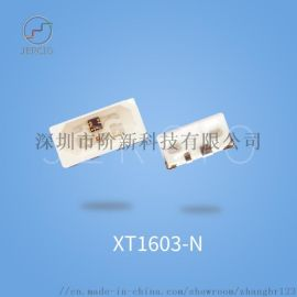 阶新XT1603-N,4020RGB侧发光,可编程LED灯珠