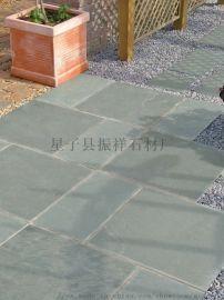 供应室外装饰绿石板天然仿古文化石地砖户外花园文化石