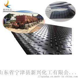 工程施工用铺路垫板 聚乙烯铺路垫板厂家