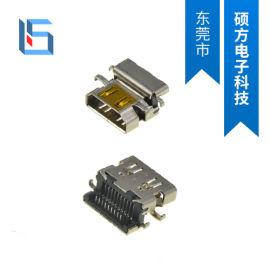 防潮USB生產商 磁性usb連接器