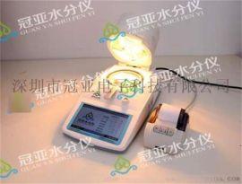 卤素石墨水分测定仪类型