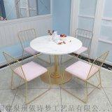 大理石餐桌家用小戶型輕奢餐桌椅組合