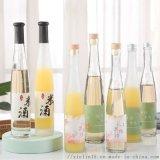 玻璃果酒瓶蘋果酒瓶生產廠家