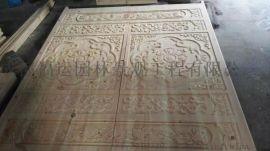 博古架廠家實木雕花掛件中式屏風茶樓裝修