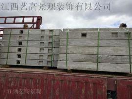 广东水泥复古造型护栏,河道梯状栗色仿木栏杆效果图