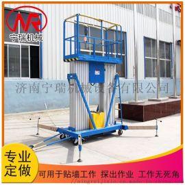 室内铝合金维修平台 可进电梯高空维修平台