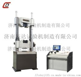 WEW-1000C微机控制液压  试验机
