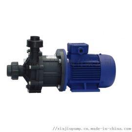 CQF工程塑料磁力泵 耐腐蚀 耐酸碱 上海巨晟