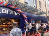 奥乐齐超市天兰色铝单板 招牌浅蓝色铝板使供应商