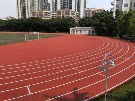 塑胶跑道材料厂家 田径场跑道施工 专业承接跑道工程