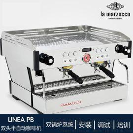 拉玛佐口linea PB 商用半自动咖啡机辣妈
