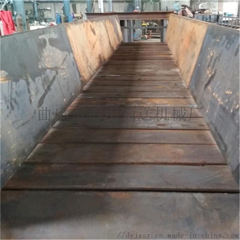 槽式链板机 链板输送机配件工厂 六九重工 重物输送