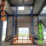 深圳液壓貨梯廠定製佰旺牌蛇口液壓升降貨梯無機房貨梯