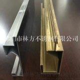 北京别墅专用不锈钢包边线条镜面彩色不锈钢装饰线条定制加工