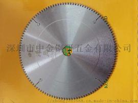 铝合金专用锯片 相框专用锯片 有机玻璃专用锯片