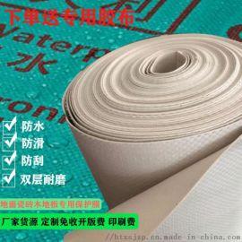 套房工地装修地面保护膜瓷砖一次性地保定制