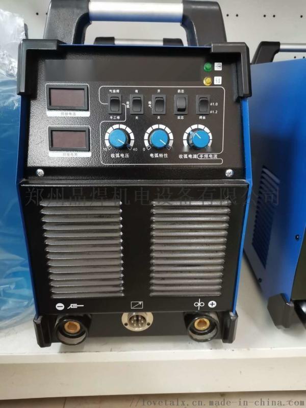 瑞凌二保焊机NBC500GF工业级焊机