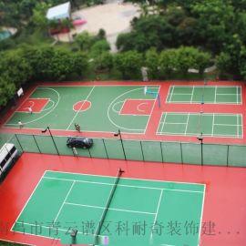 江西上饶、萍乡、吉安、新余承接硅PU篮球场