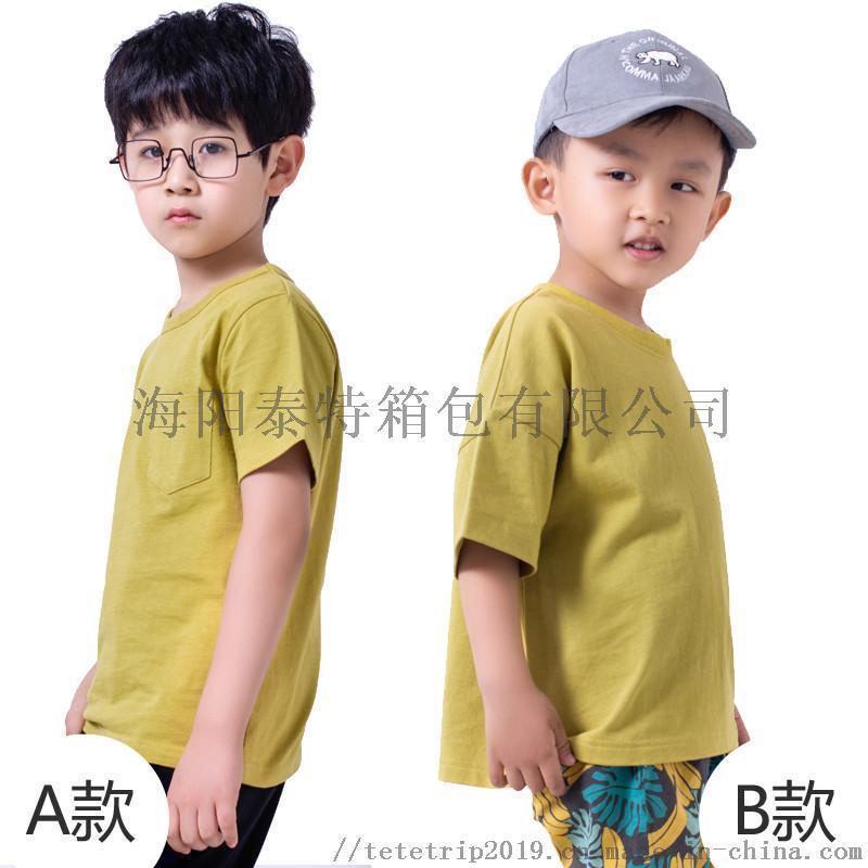 兒童短袖純棉T恤招代理