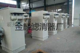24袋仓顶脉冲布袋除尘器
