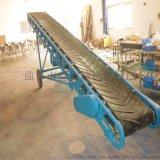 果箱装车爬坡输送机 土豆袋槽型输送机qc