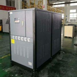 浙江工业冷水机厂家,水冷式冷水机厂家