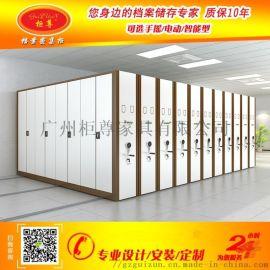 白云区全封闭密集柜,广州档案柜厂,密集移动档案柜