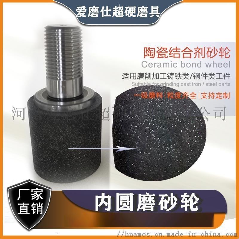 內圓磨磨頭規格,超硬CBN砂輪供應,陶瓷磨頭