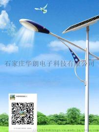 吕梁太阳能路灯,环保